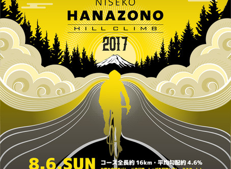 ニセコHANAZONOヒルクライム2017ポスターが出来ました!