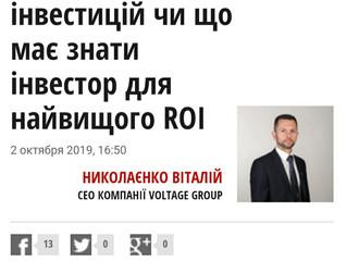 CEO Voltage Group сформулював перелік пріоритетів для «сонячних» інвесторів