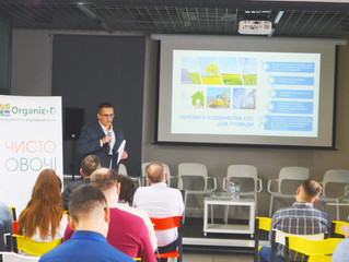 Voltage Group General Director Dmytro Furdyga  - speaker at the Future Community Business Forum