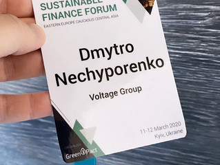 The second day of SUSFINFORUM ended in Kyiv