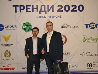 Voltage Group has become a partner of  Vinnytsia Business Forum