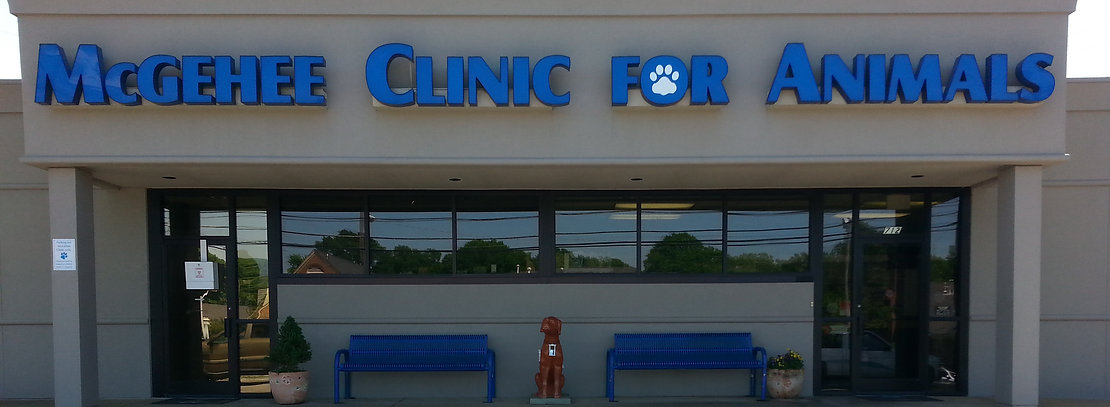 McGehee Clinic For Animals Entrance