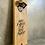 Thumbnail: Décapsuleur Mural Aimanté bière fraîche