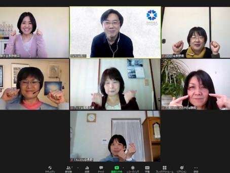 【レポート】長野自分ブランド塾「アサーティブコミュニケーション講座」