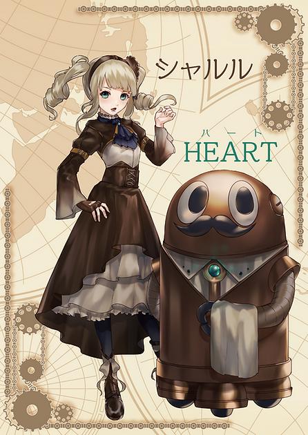 シャルル&HEART.png