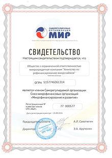 Евразийский банк астана кредиты