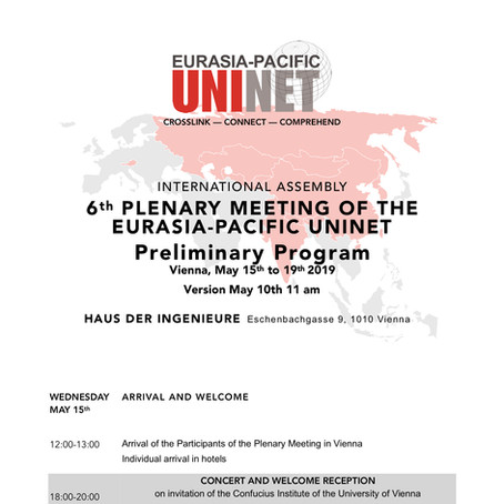 Program of the EPU Plenary Meeting 2019