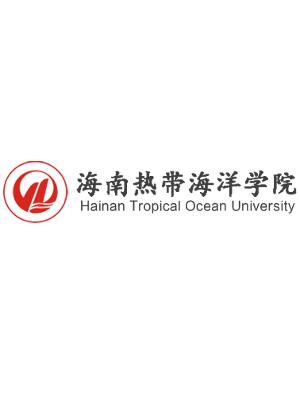 HAINAN TROPICAL OCEAN UNIVERSITY