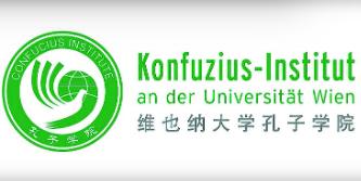 """The EPU in """"Treffpunkt China-Österreich"""""""