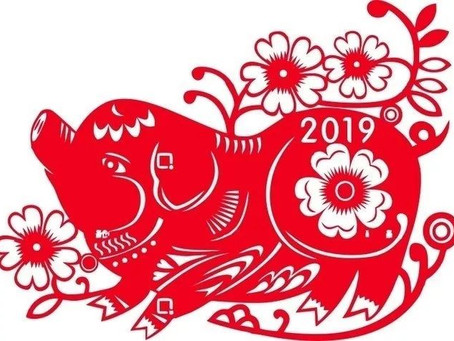 The Eurasia-Pacific Uninet wishes everyone a Happy Chinese New Year!