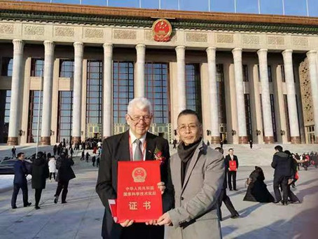 """Winner of """"International Cooperation in Science&Technology Award""""of the PR of China from TU Wien"""