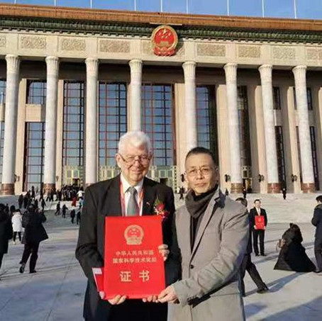 "Winner of ""International Cooperation in Science&Technology Award""of the PR of China from TU Wien"