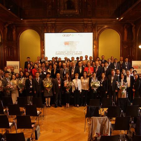 欧亚太平洋学术协会第六次全体会议圆满结束