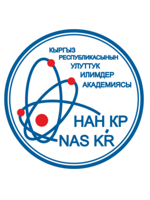 NATIONAL ACADEMY OF SCIENCES OF THE KYRGYZ REPUBLIC