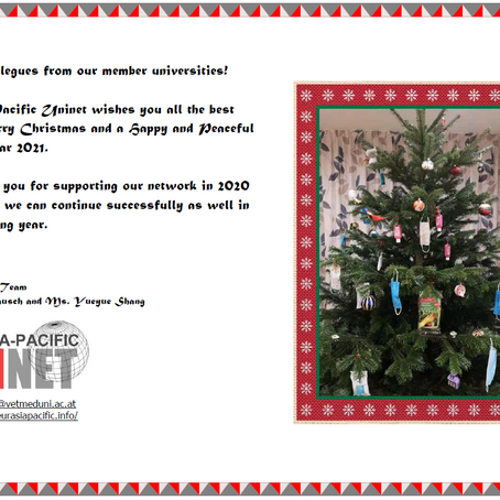 Season's Greetings by the EPU-Team