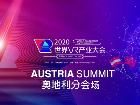 EPU at the 2020 World Conference on Virtual Reality Industry