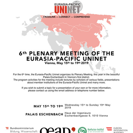 The 6th EPU Plenary Meeting