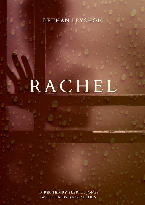 Rachel Movie Poster.png