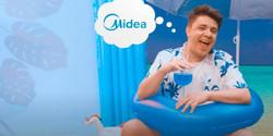 2021 - Midea