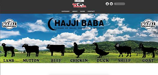 hajjibaba.net.png