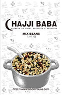mix-beans1kg.jpg