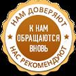 nam_doveryayut_53.png