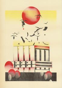 Slovak National Archive