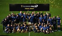 Sudáfrica se unió al Pro 14 y crearon el Rugby Championship United