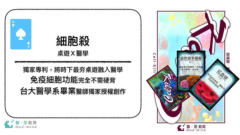 教具介紹.010.jpeg