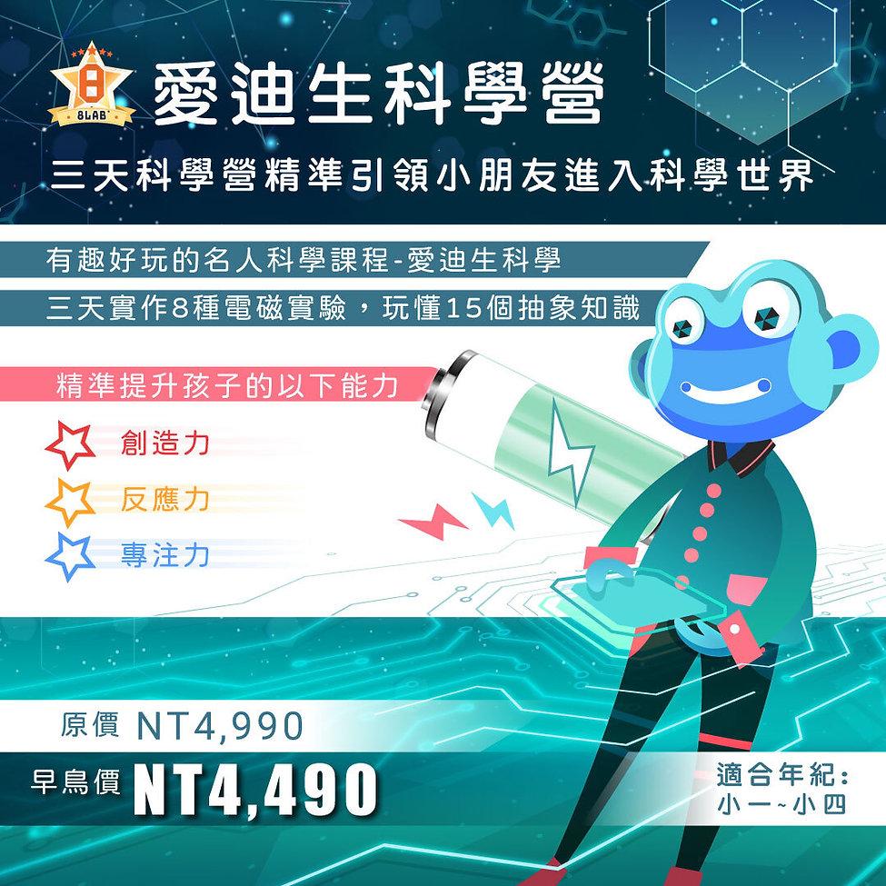 小卡2 (2).jpg