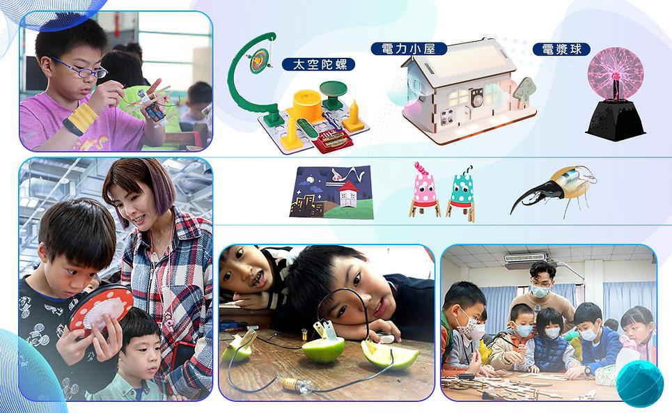 教具+照片 (1).jpg