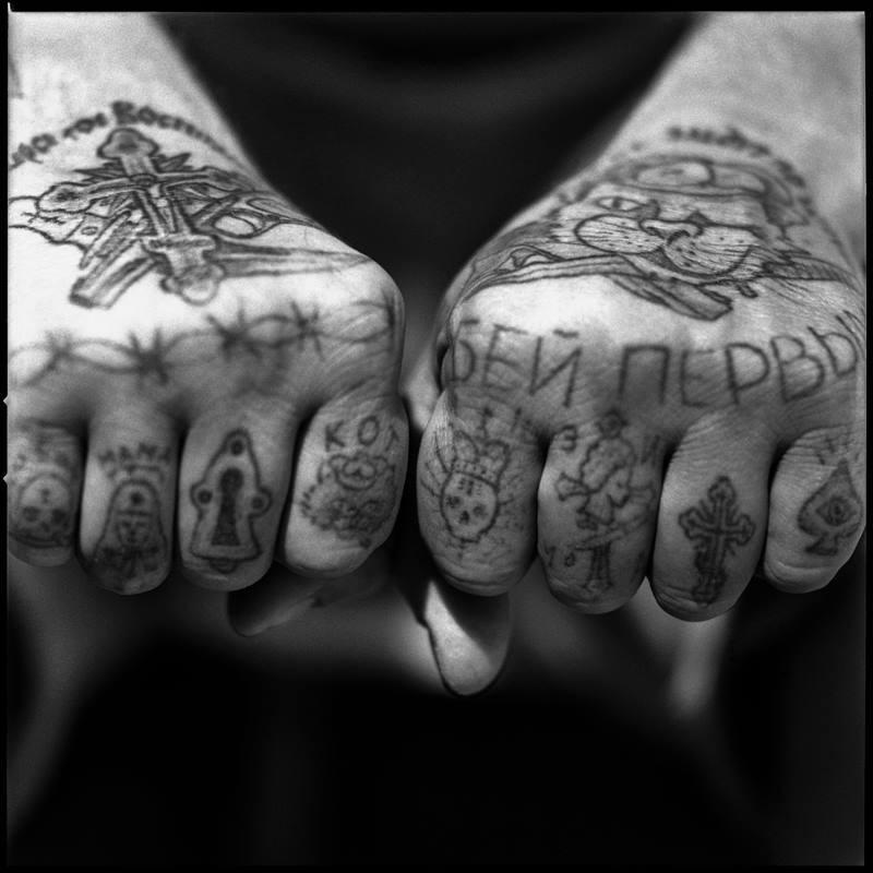 Nicolai Lilin, storie sulla pelle, tatuaggi, tatuaggi siberiani