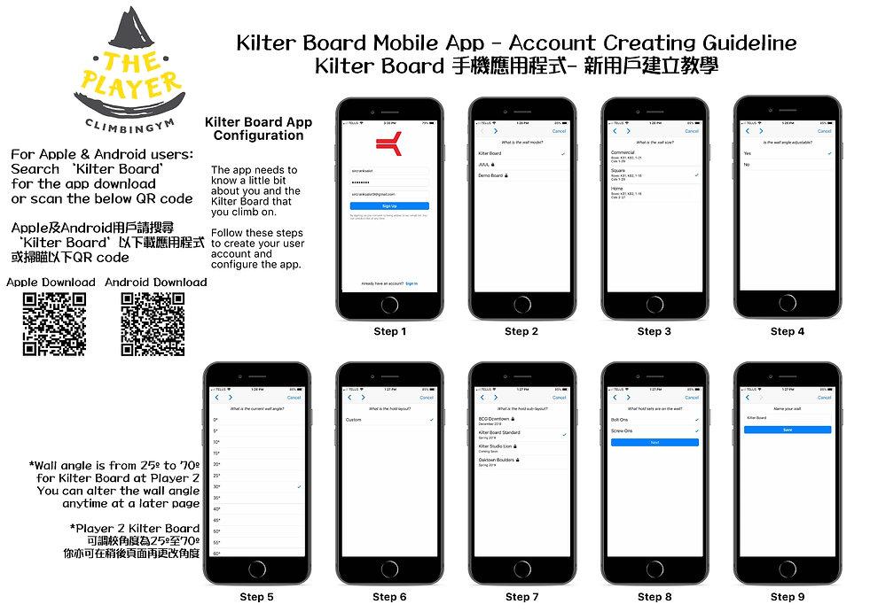 Kilter Board-01.jpg