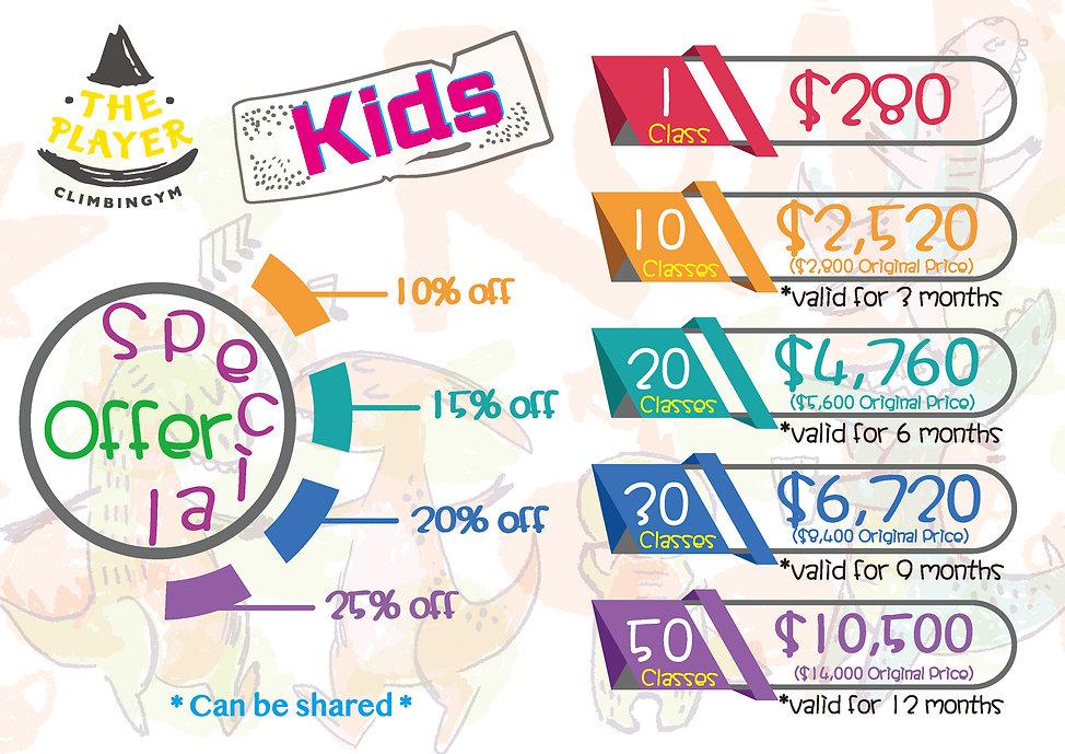 kids share pass [已復原]_工作區域 1.jpg