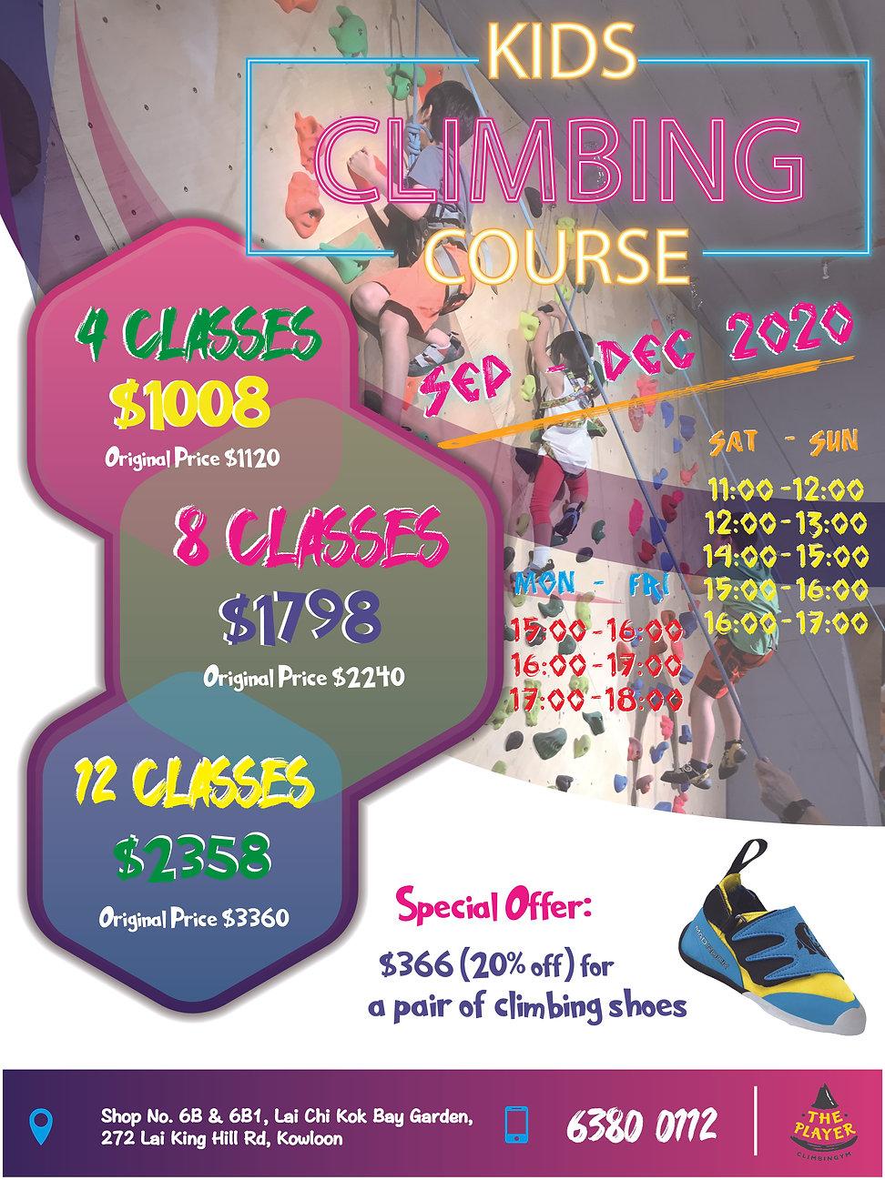 kid class (9-12月2020年)_工作區域 1.jpg