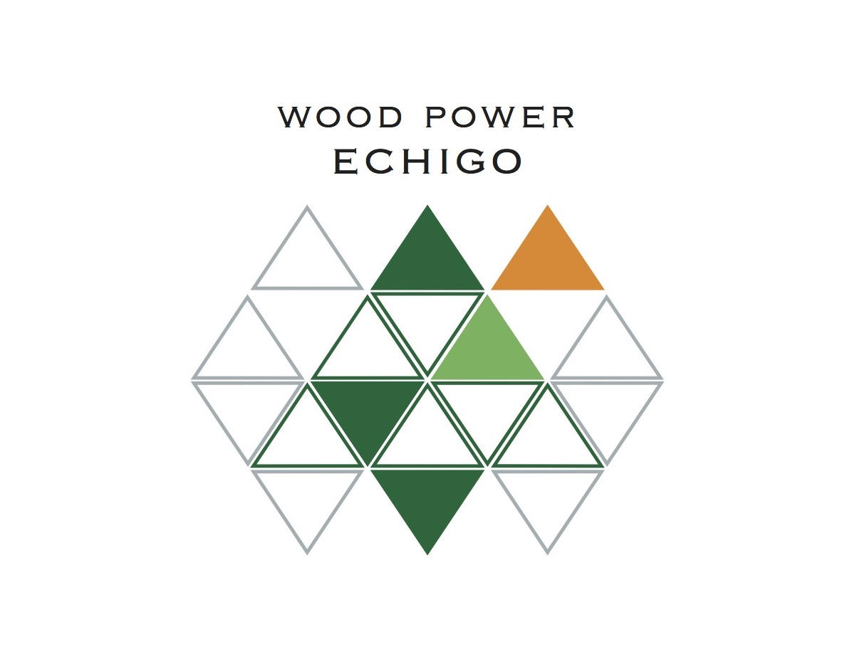 woodlogo