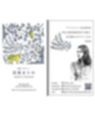 まりの名刺のコピー.jpg