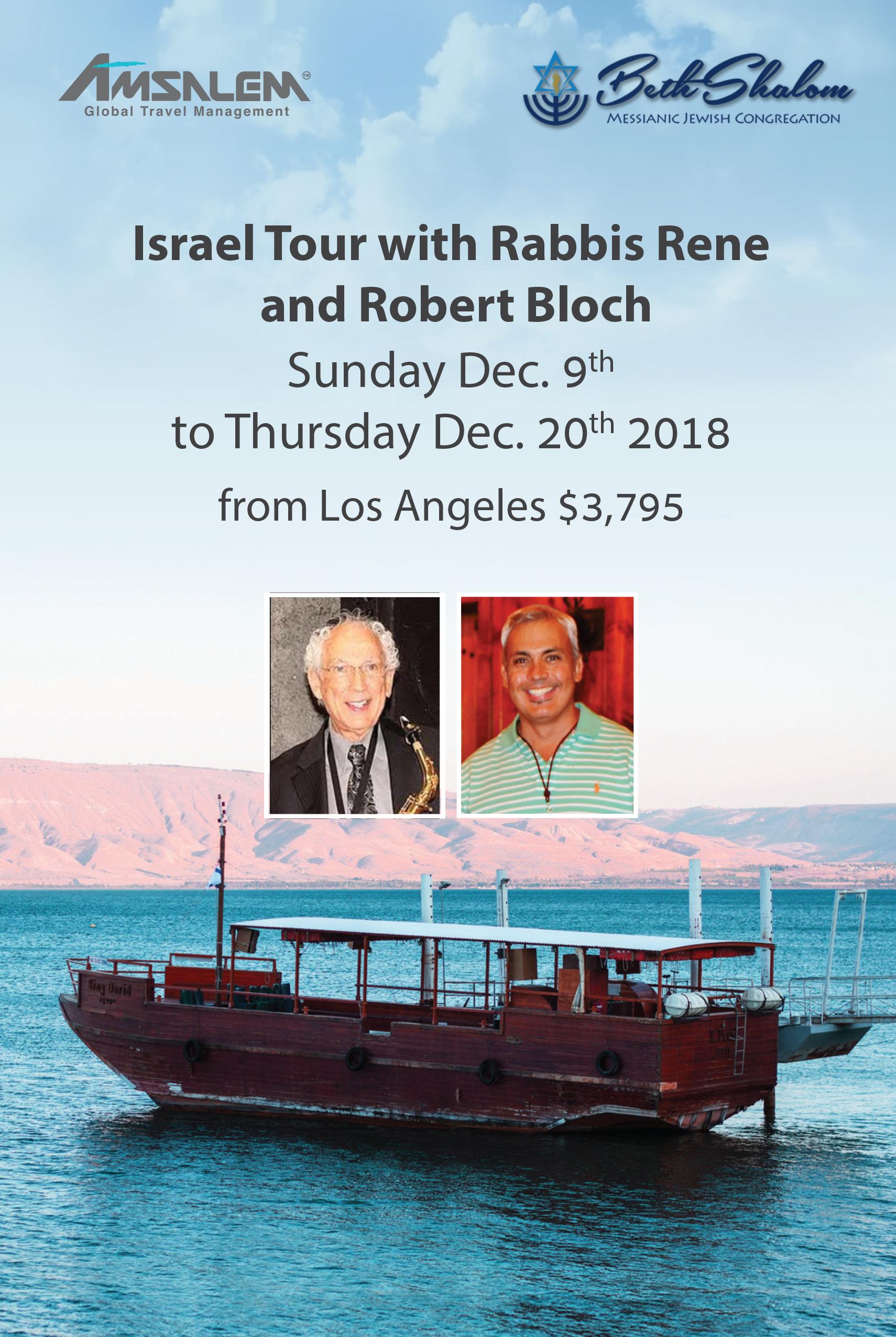 Beth Shalom tour-15MAR-cover