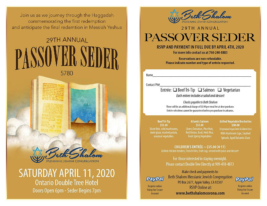 beth shalom passover FB.jpg
