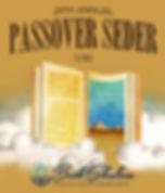 beth shalom passover web.jpg