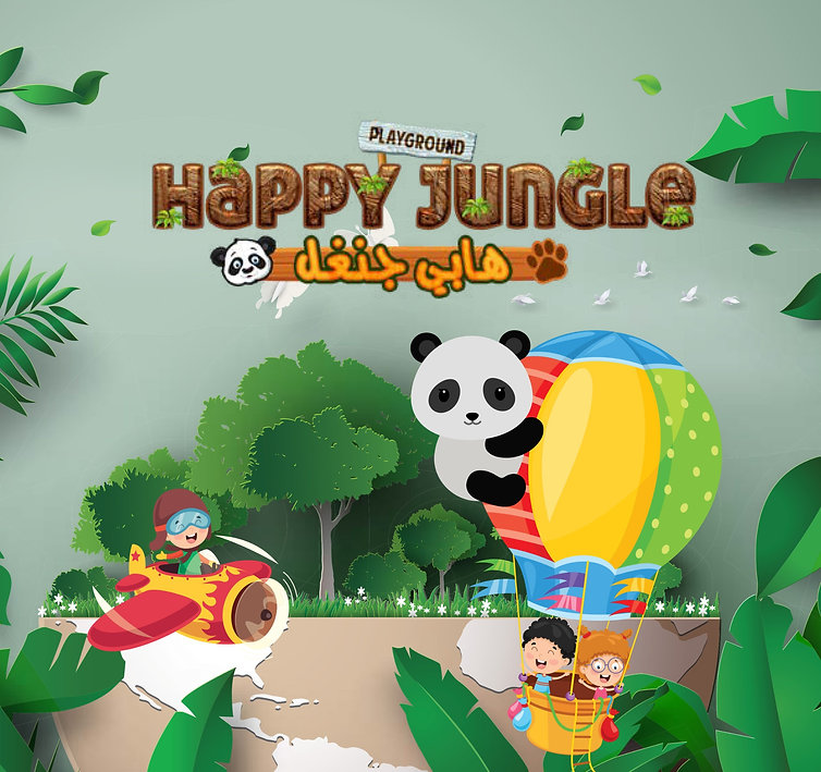 happyjungle%20cover1_edited.jpg
