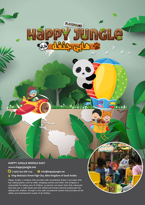 happyjungle cover1.jpg