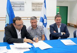 """לראשונה דוברי הרשויות המקומיות בישראל יקבלו  תעודת לע""""מ"""