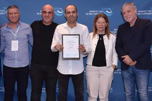 פרס הדוברות המצטיינת הוענק לקריית שמונה