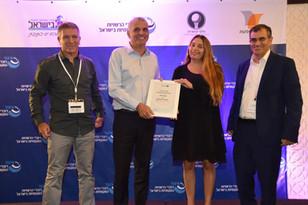 פרס הדוברות המצטיינת בישראל הוענק למועצה האזורית שומרון בטקס חגיגי במעמד שר האוצר משה כחלון