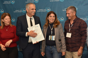 שר האוצר העניק את פרס הדוברות המצטיינת בישראל לעיריית נצרת