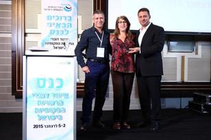 מדלית האיגוד הוענקה ללביאה פישר דוברת כרמיאל