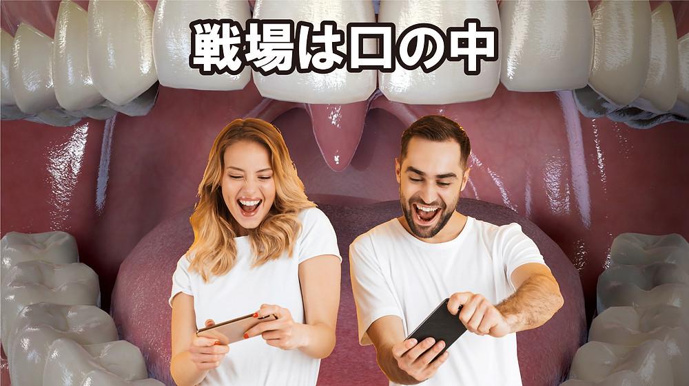 【Android無料アプリ】パニック・ミュータンス(VR・仮想空間)