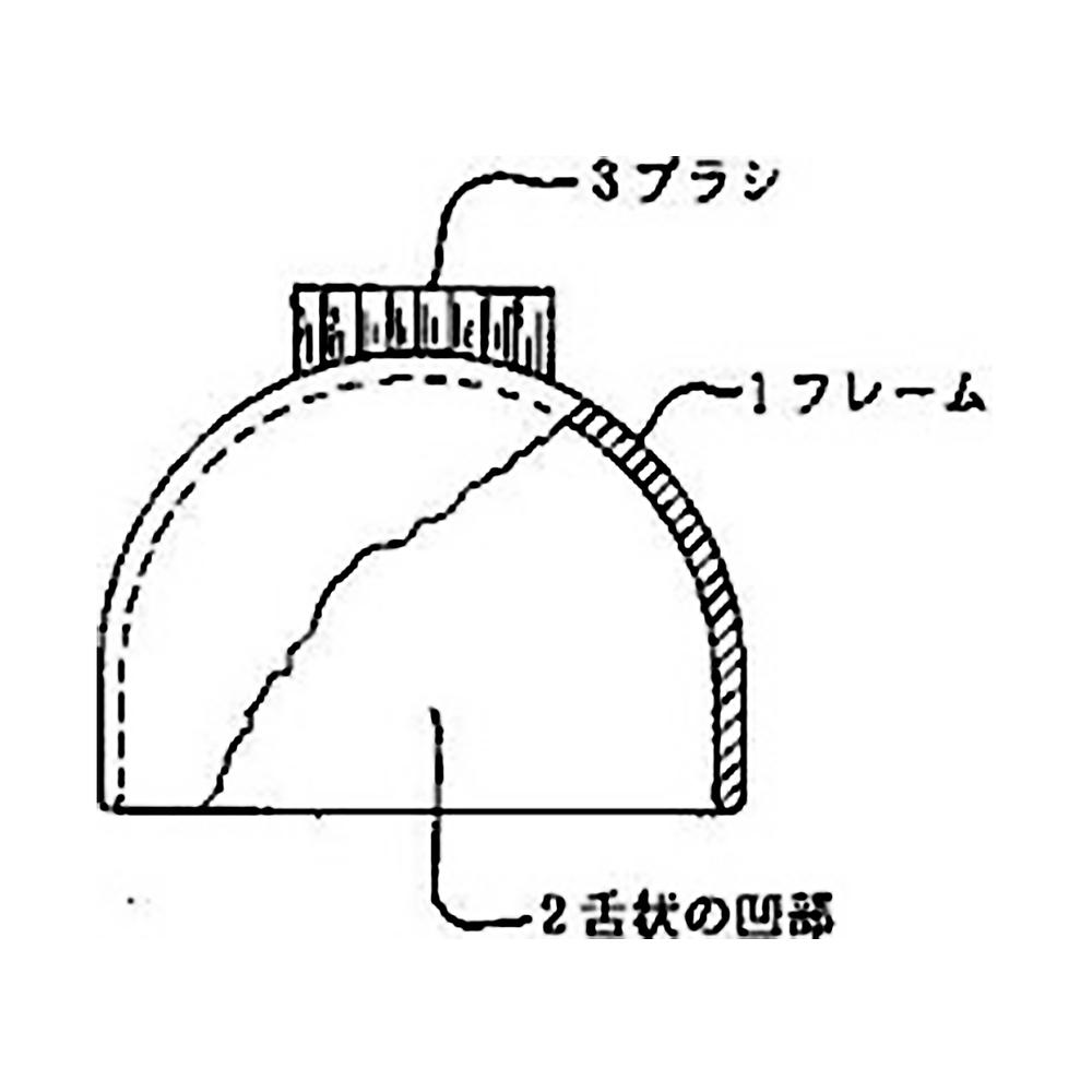 【歯ブラシ特許 9】舌挿着ハブラシ