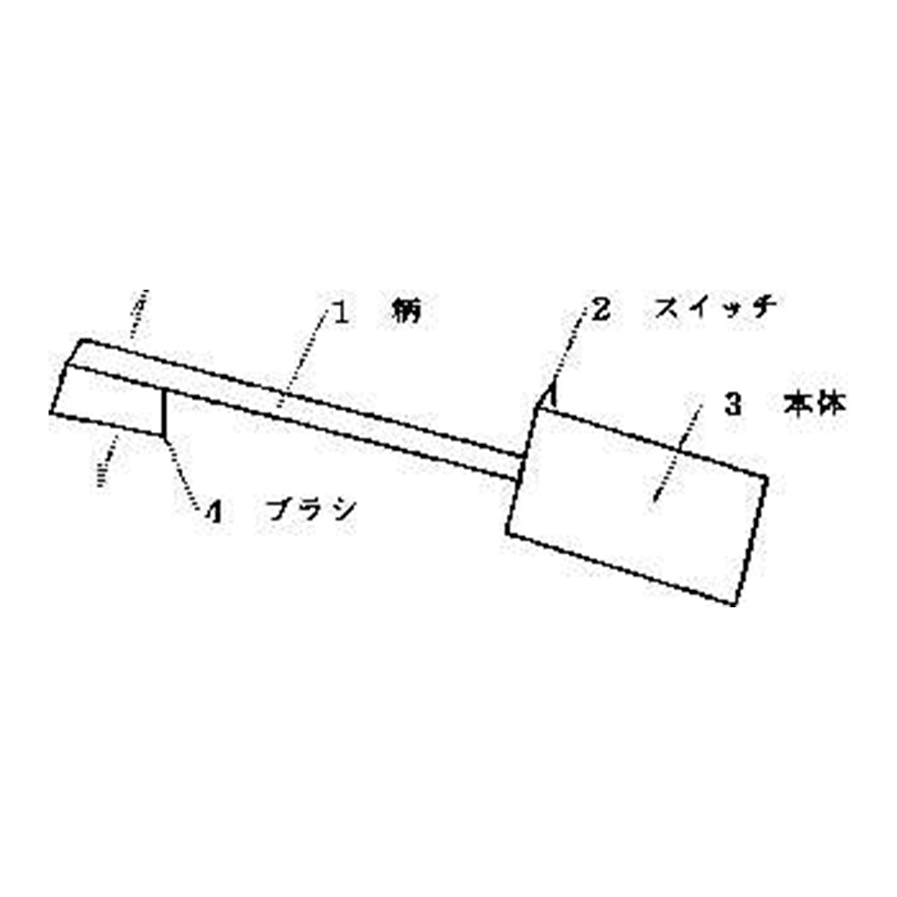 【歯ブラシ特許 53】上下振動ハブラシ